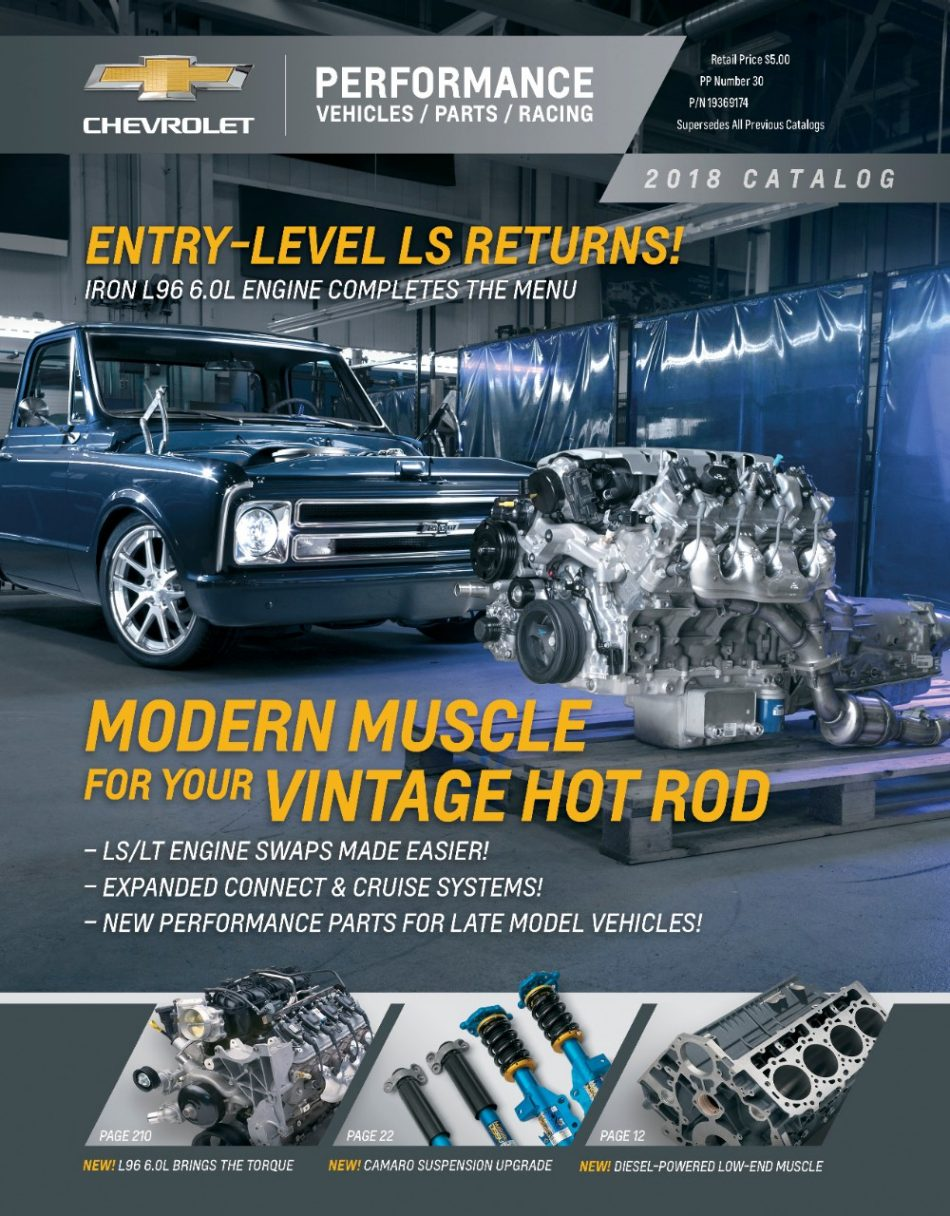2018 Chevrolet Performance Portfolio Features Industry S
